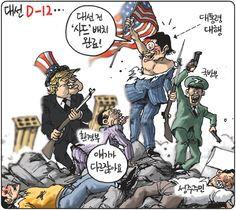 [김용민의 그림마당]2017년 4월 27일 | Daum 뉴스