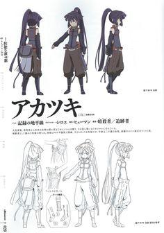 akatsuki, cosplay detail
