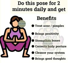Mommy Workout, Fitness Workout For Women, Yoga Fitness, Health Fitness, Body Weight Leg Workout, Workout For Flat Stomach, Yoga Videos, Workout Videos, Easy Workouts