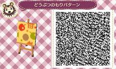 ACNL wallpaper QR code (Soleil)