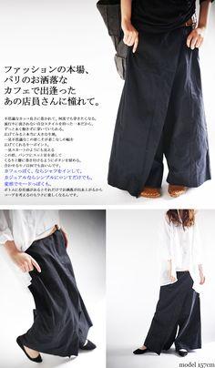 ×ネコポス不可! 巻きスカート風 パンツ。期間限定送料無料!『不思議シルエットのお洒落さに仰天です。』再再再再再再再再販!ワイドパンツなのにまるでロングスカートを穿いているかのよう!巻きスカート風パンツ##a1