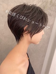 Tomboy Hairstyles, Bob Hairstyles For Fine Hair, Haircut For Thick Hair, Haircut And Color, Box Braids Hairstyles, Ash Blonde Short Hair, Short Hair Cuts, Medium Hair Styles, Short Hair Styles