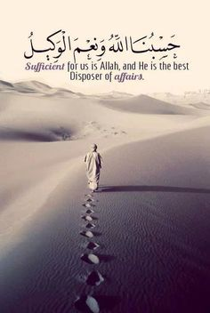 Quran Quotes - Alhamdulillah we are Muslim and we believe the Quran / Koran Karim is revealed by ALLAH (subhana wa ta'ala) to MUHAMMAD peace be upon him through Allah Quotes, Muslim Quotes, Religious Quotes, Hijab Quotes, Spiritual Sayings, Hadith Quotes, Urdu Quotes, Allah Islam, Islam Quran