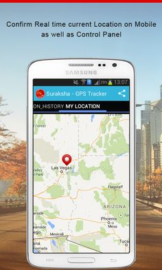 Know your current location from your Smartphone or let your family/ friends track your current location from control panel.