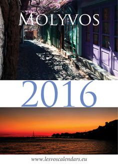Beautiful A4 calendar of Molyvos