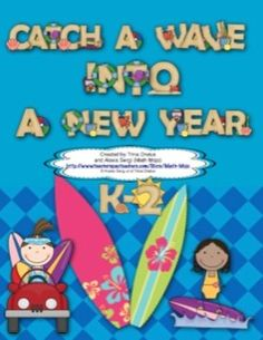back to school surfing theme catch a wave into a new year learning adventure