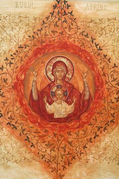 Byzantine Art, Madonna And Child, Orthodox Icons, Illuminated Letters, Mother Mary, Sacred Art, Religious Art, Virgin Mary, Our Lady