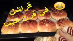 ITIMAT قراشل او الكرص ديال درهم بدون محسن رطبين بحال القطن ناجح 100/100 ...