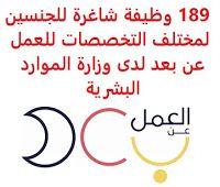 Pin By Saudi Jobs On وظائف شاغرة في السعودية Vacancies In Saudi Arabia Math Arabic Calligraphy Calligraphy