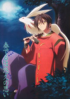 Sakura Asagi, Studio Deen, Shounen Onmyouji, Mokkun, Abe no Masahiro Hetalia The Beautiful World, Colorful Movie, Studio Deen, Shakugan No Shana, Dragon Movies, Story Arc, Film Books, Manga Characters, Manga Pictures