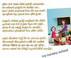 Nursery Songs, Word Search, Words, Nursery Rhymes Songs, Baby Songs, Horse