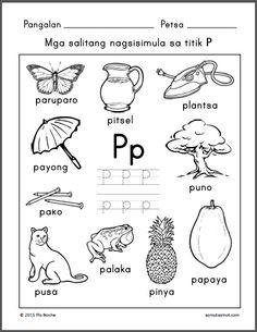 Titik P - Tagalog - Welcome Haar Design 1st Grade Worksheets, Reading Worksheets, Free Printable Worksheets, Worksheets For Kids, Kindergarten Worksheets, Preschool Activities, Tagalog Words, Filipino Words, School Folders