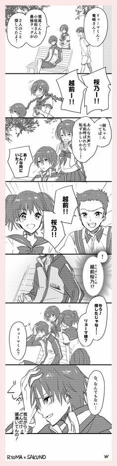 Ryoma♥Sakuno - Back Prince Of Tennis Anime, Doujinshi, Anime Couples, Cute Drawings, Haikyuu, My Hero, Geek Stuff, Animation, Manga