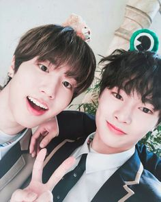 Jeong In and Jisung #StrayKids
