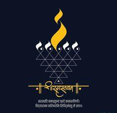 Calligraphy Letters Alphabet, Marathi Calligraphy, Calligraphy Words, Caligraphy, Calligraphy Wallpaper, Yantra Tattoo, Marathi Poems, Sanskrit Quotes, Sanskrit Language