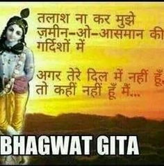 228 Best Bhagavad Gita Quotes Images Religious Quotes Spiritual