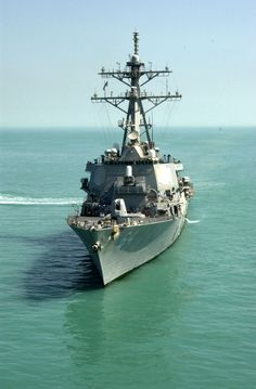 USS Carney (DDG-64), Steve would like this.