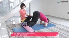 [강남세란의원] 폼롤러를 이용해 척추측만증과 휜다리 근육 강화 운동 - 폼롤러를 이용한 전신 탄력운동, 유산소 운동을 동시에 복근, 다리, 팔, 삼두근, 등 근육까지 같이 쓰는 운동