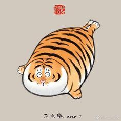 Drawing Share Tiger Drawing, Tiger Art, Animal Drawings, Cute Drawings, Cute Animal Tattoos, Mythical Dragons, Cute Tigers, Kawaii Illustration, Dancing Cat