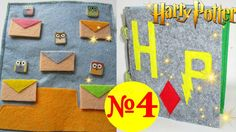 Last page Hogwarts crest puzzle.Last page Hogwarts crest puzzle. Harry Potter Halloween, Harry Potter Diy, Harry Potter Monster Book, Monster Book Of Monsters, Diy Quiet Book, Felt Quiet Books, Diy Sewing Projects, Sewing Crafts, Percy Jackson Crafts