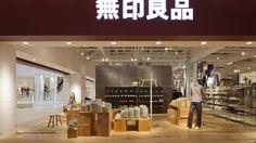 MUJIRUSHIRYOHIN Terrace Mall SHONAN   SUPER POTATO #VisualMerchandising