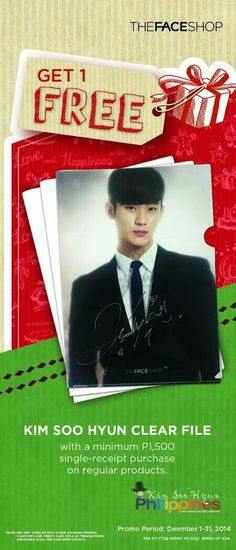 awesome Good News to all Kim Soo Hyun Fans in the Philippines Grab One now!