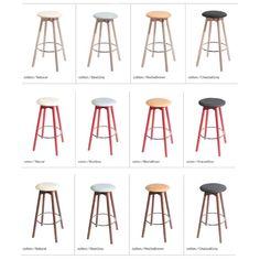 イタリア製スタンドスツール木製カウンターチェア組み合わせ12種類 grande-stool|業務用 デザイナーズ家具 デザイン照明インテリア雑貨 通販の家具セレクトコム