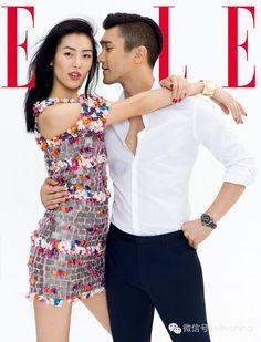 Siwon and Liu Wen | 'Elle China'
