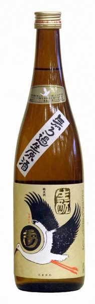 玉川 自然仕込 生もと純米 無濾過生原酒 コウノトリラベル PD
