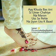 60 Best Cóupĺè àwèsomè đpż Images Urdu Quotes Alhamdulillah