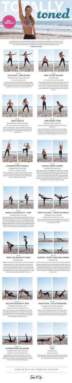Tone It Up Free Bikini Series Workout Katrina Totally Toned - 16 minute video!