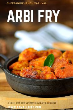 Arbi Fry Recipe / Cheppankizhangu varuval / Taro Root roast is a simple fry that goes very well with sambar, rasam or even curd rice. I prepare this arbi fry at least once in a week for my daughter's lunch box for school as it is her favourite one. Curry Recipes, Vegetarian Recipes, Taro Root, Raw Banana, Indian Snacks, Latest Recipe, What's Cooking, Dinner Menu, Curries
