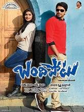 Bandipotu 2015 Full Movie DVDRip Telugu Starring : Allari Naresh, Eesha, Sampoornesh Babu Country : India Language : Telugu Directed : Mohan Krishna Indraganti Genres : Comedy, Romance .