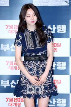 Sohee at Train to Busan Press Premiere