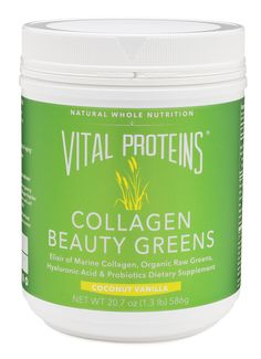 Visbily improves your natural beauty, as well as your skin's firmness, hydration, and elasticity for a beautiful glow that nourishes from within  Promotes collagen formation Improves skin smoothness Revitalizes skin tone Strengthens hair and nails Helps prevent the signs of aging Increases skin moisture Reduces fine lines Heals skin and reduces redness Vital Proteins' Collagen Beauty Greens is a nourishing natural elixir for glowing skin and beauty that starts from the inside out.