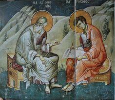 manuel-panselinos-from-the-holy-church-of-the-protaton (20) Byzantine Art, Orthodox Icons, Sacred Art, Fresco, Holi, Saints, Wall Paintings, School, Style