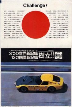 Poster for the 2000GT Advertising 60s