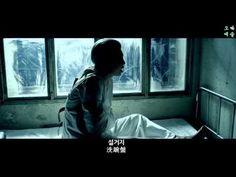 [中韓字] Rap Monster - Joke _ MV (ok but this is bedroom music)