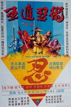 One of the best Shaw Brothers Kung Fu flicks ever...