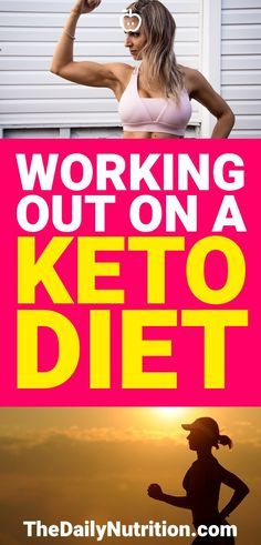 I wanted to start working out while on the ketogenic diet but wasn't sure if I needed to make adjustments. These tips helped me out. #Keto #KetogenicDiet