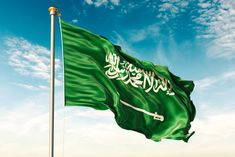 The 90th Saudi National Day is one of pride and celebration not only for the people of the Kingdom – but brands too...