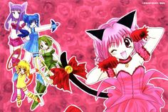 The newest Nakayoshi magazine came with postcards. Anime Maid, Tokyo Mew Mew, Shugo Chara, Beautiful Anime Girl, Anime Shows, Magical Girl, Just In Case, Manga Anime, Fairy Tales