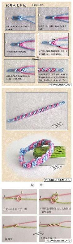 knot bracelet by Gloria Garcia