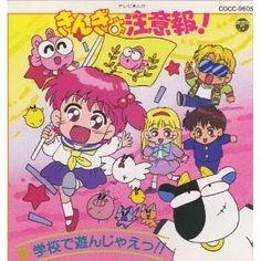 Manga Anime, Anime Art, Old Comics, Japanese Cartoon, Manga Drawing, Art Inspo, Childhood Memories, Anime Characters, Old Things