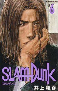 Slam Dunk Manga New Edition Cover Art - Full Collection Slam Dunk Manga, Comic Manga, Anime Comics, Manga Artist, Comic Artist, Vagabond Manga, Inoue Takehiko, Manga Anime One Piece, Manga News