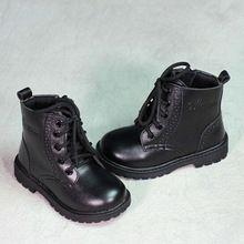 New Kids Jesien Zima Boot Moda Dziewczyny Chlopcy Zasznurowac Martins Oryginalne Buty Skorzane Buty Dla Dzieci Maluch Dzie Combat Boots Dr Martens Boots Boots