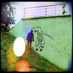 Streamzoo photo - Graffiti