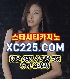 정선 룰렛 ≪≪ XC225.COM ≫≫ 정선 룰렛