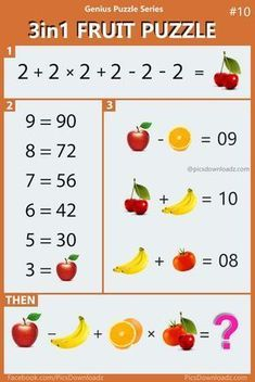 3in1 Fruit Puzzle - Viral Math Puzzle. Confusing Brainteasers math puzzles. Genius Puzzle Series. Difficult puzzle question for whatsapp and facebook. brain math puzzles for adults, brain teasers with answers, brain teasers for adults, Free Printable Puzzle Image for School Kids