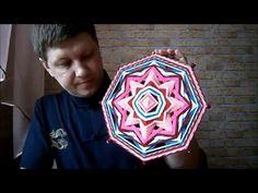 Подарок своими руками. Мандала Любви. Gift with your own hands. Mandala Of Love. - YouTube